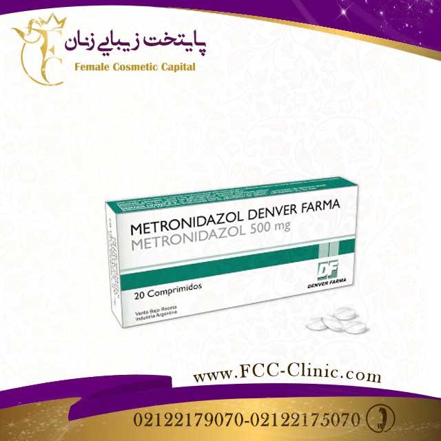 درمان عفونت واژن با مترونیدازول